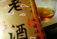 焼鳥04老酒紹興酒.JPG
